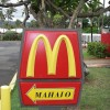 See how Hawaii fast food is different from the mainland with these fun commercials