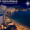 Waikiki Christmas 2013 – Special Holiday Dining & Events