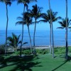 Aloha Friday Photo: A view to savor
