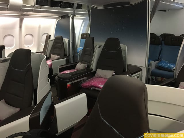 The Back Portion Of First Cl Cabin