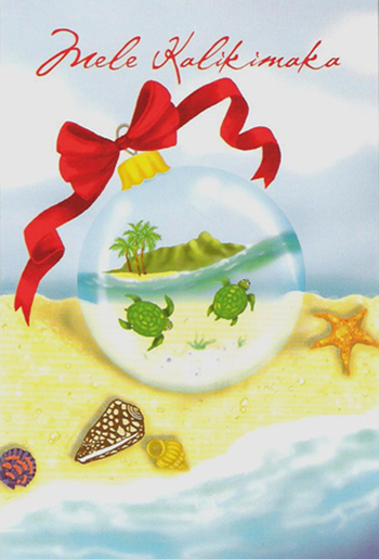 Christmas greeting card from hawaii go visit hawaii christmas greeting card from hawaii m4hsunfo