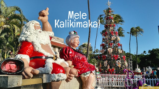 We Wish You A Very Mele Kalikimaka Go Visit Hawaii
